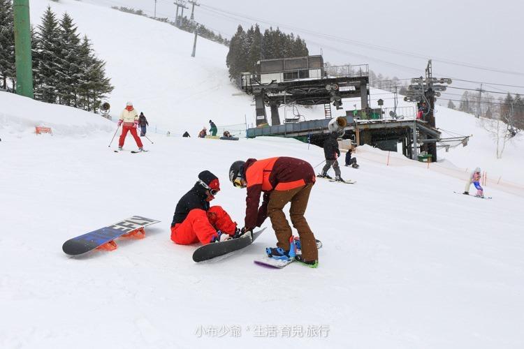 苗場 滑雪2-53