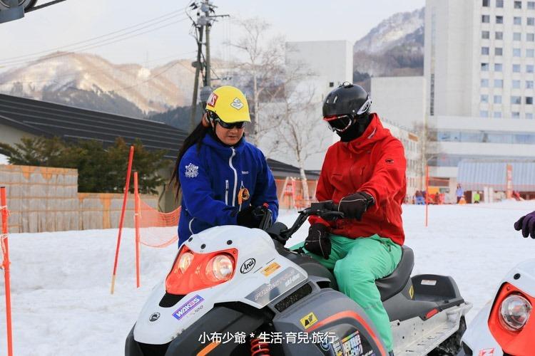 苗場 滑雪2-96