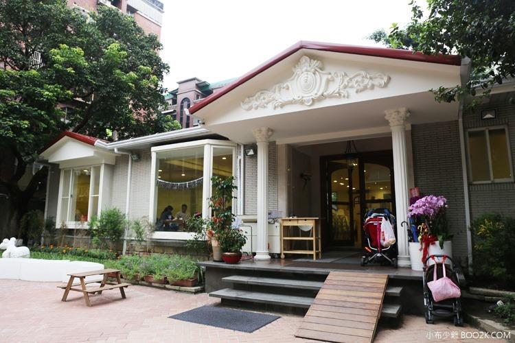 [台北親子餐廳]大樹先生的家親子空間,超大球池IMG_0046