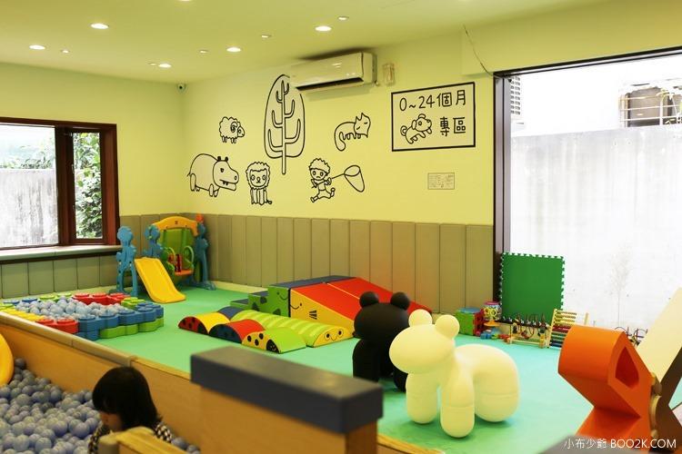[台北親子餐廳]大樹先生的家親子空間,超大球池IMG_9950