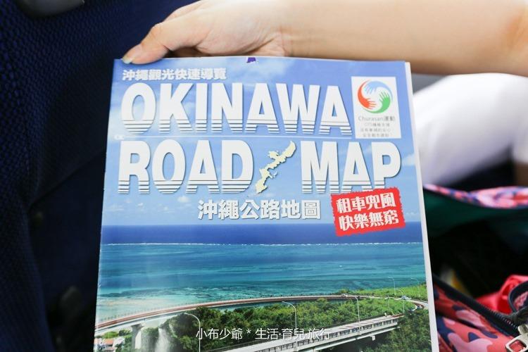 沖繩 ots租車自駕 自由行-11