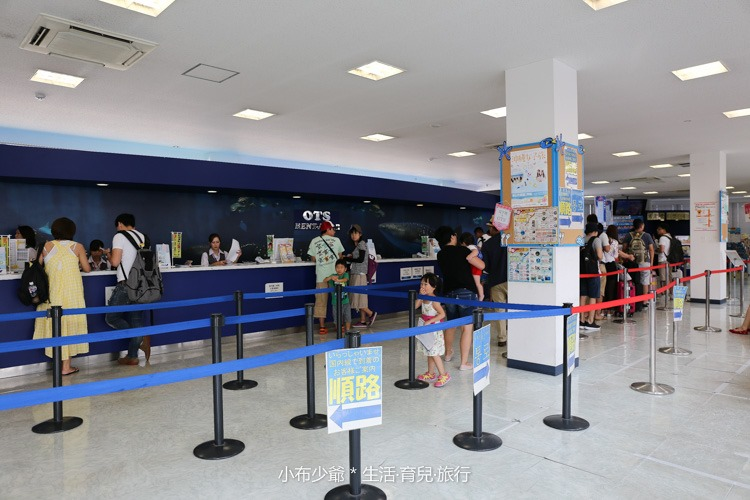 沖繩 ots租車自駕 自由行-25