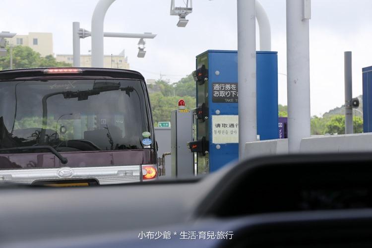 沖繩 ots租車自駕 自由行-45