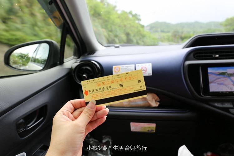沖繩 ots租車自駕 自由行-46