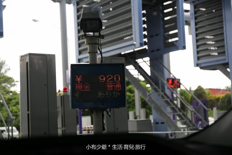 沖繩 ots租車自駕 自由行-50