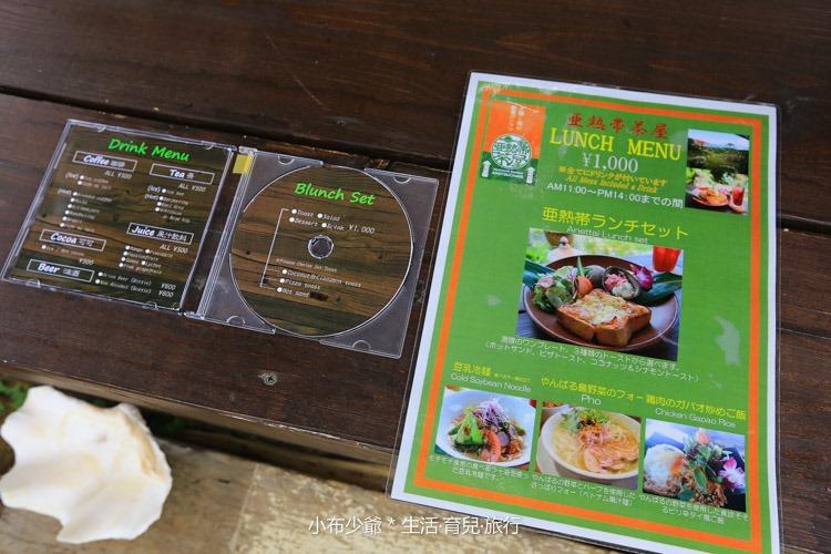 日本 沖繩 亞熱帶 景觀餐廳 景觀咖啡-7