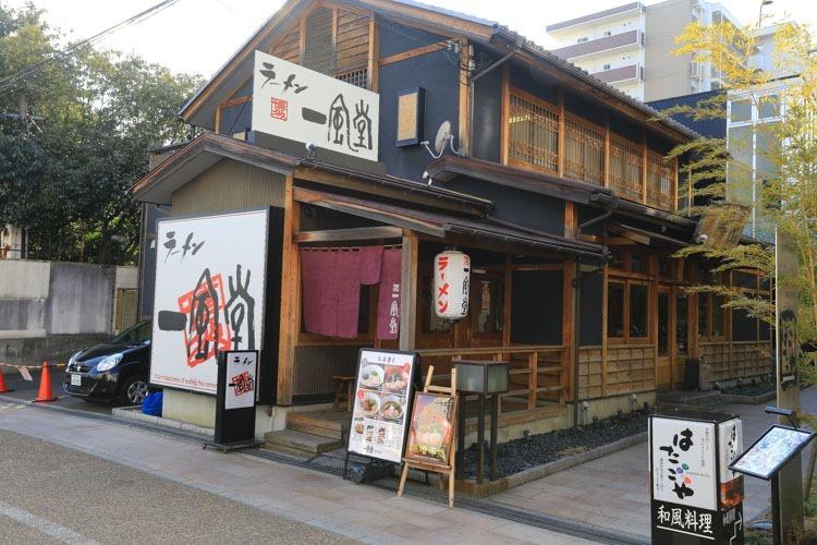 大阪 泡麵紀念館 (2 - 49)
