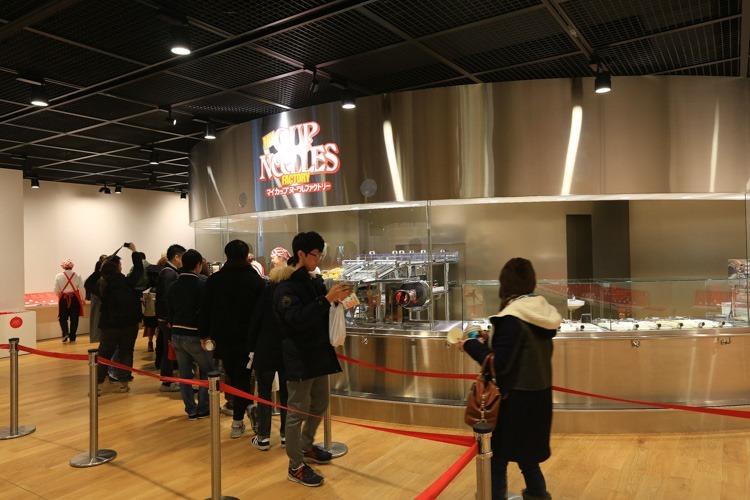 大阪 泡麵紀念館 (21 - 49)