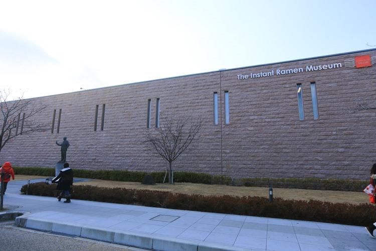 大阪 泡麵紀念館 (4 - 49)
