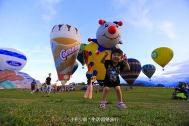 台東 熱氣球-112