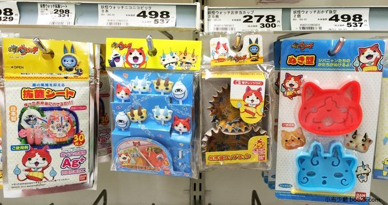 AEON小祿店 (1)