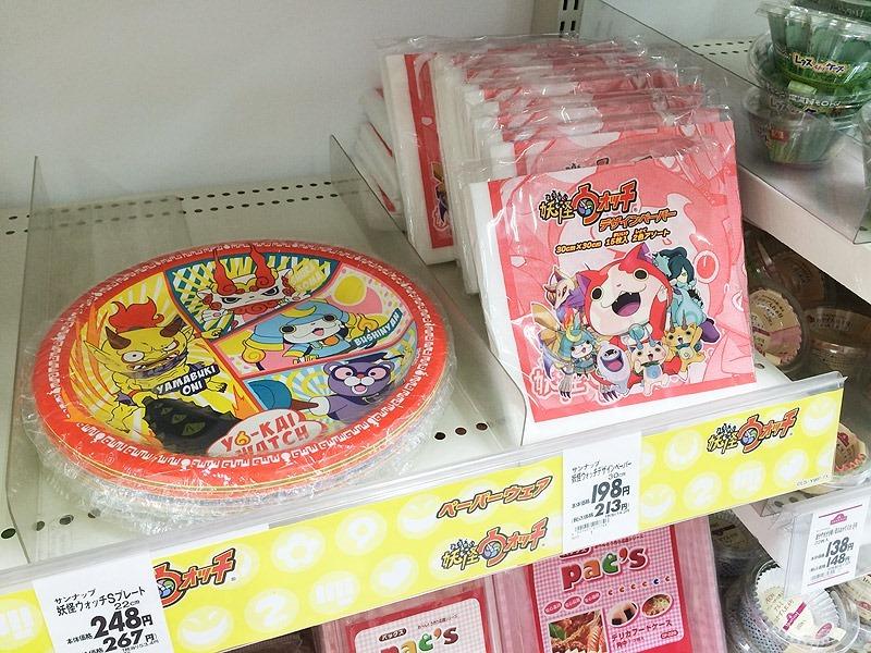 AEON小祿店 (11)