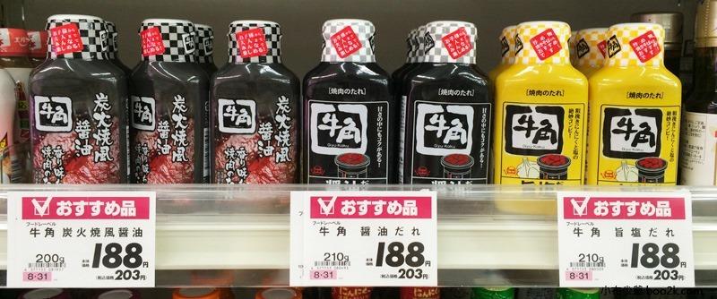 AEON小祿店 (15)