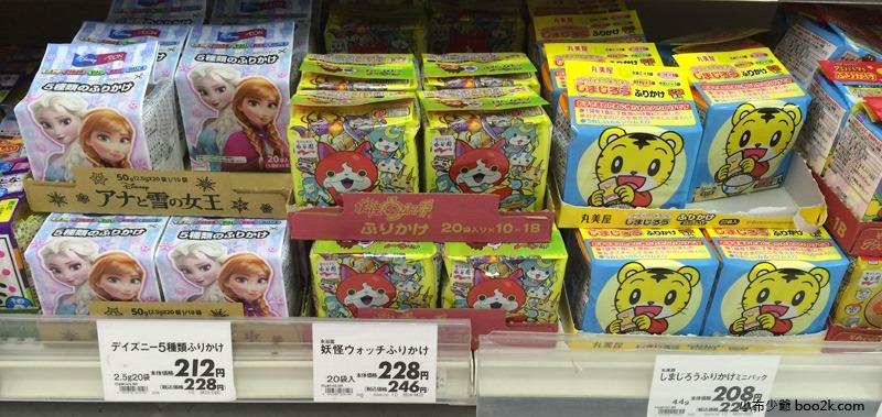 AEON小祿店 (26)