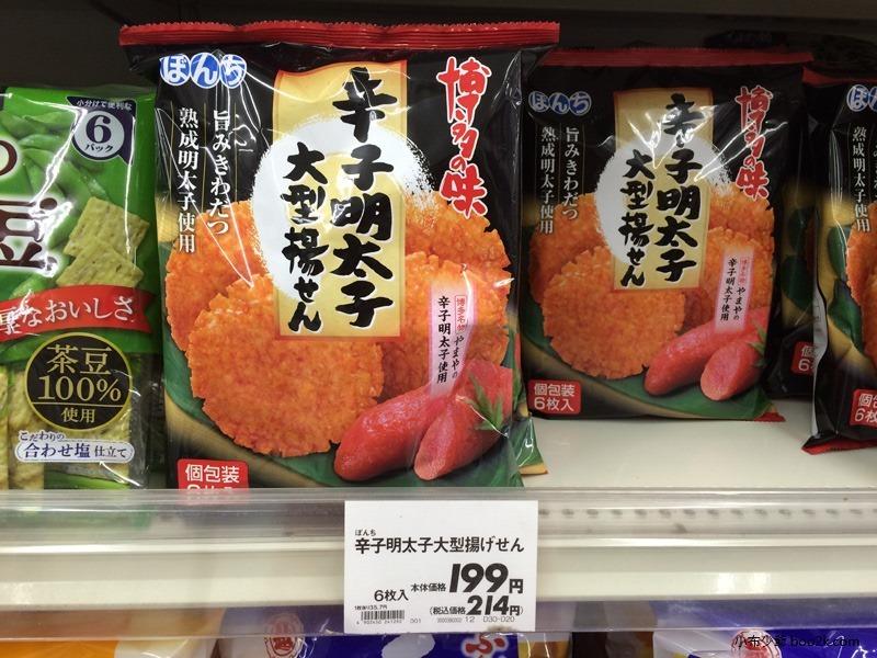 AEON小祿店 (34)