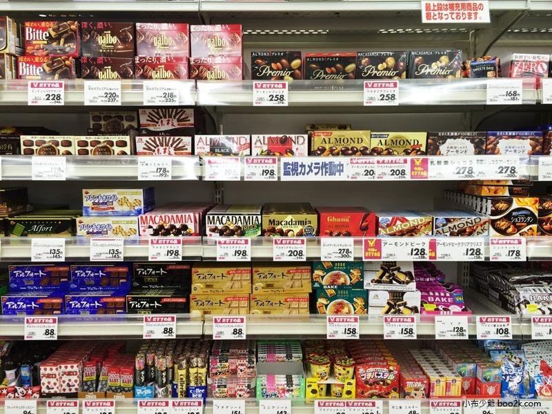 AEON小祿店 (39)