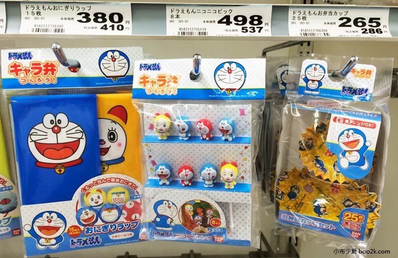 AEON小祿店 (5)