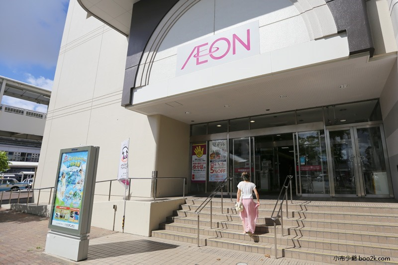 AEON小祿店 (50)