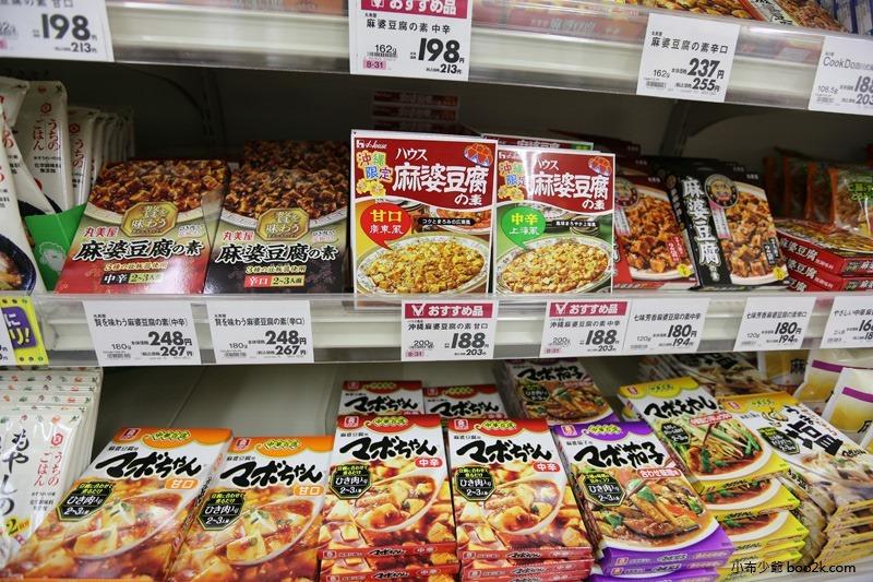 AEON小祿店 (76)