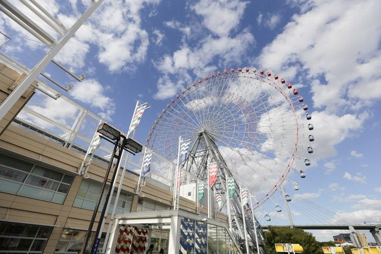 大阪周遊卡 天保山摩天輪  聖瑪莉號 (12 - 56)