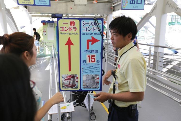 大阪周遊卡 天保山摩天輪  聖瑪莉號 (18 - 56)