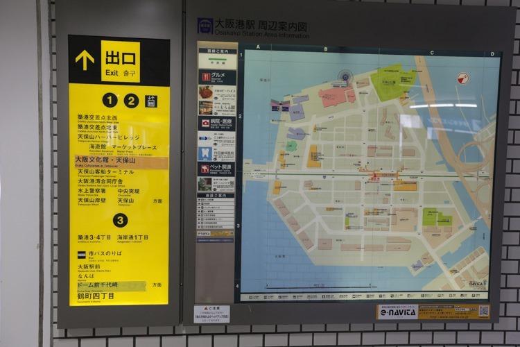 大阪周遊卡 天保山摩天輪  聖瑪莉號 (2 - 56)
