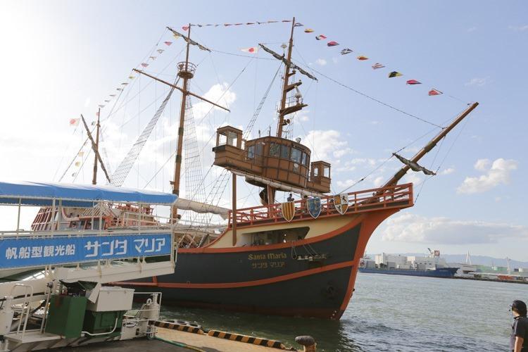 大阪周遊卡 天保山摩天輪  聖瑪莉號 (25 - 56)