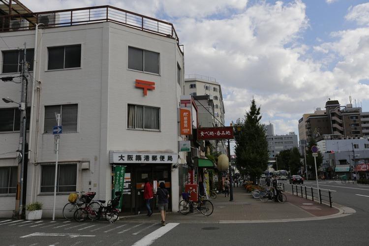 大阪周遊卡 天保山摩天輪  聖瑪莉號 (6 - 56)