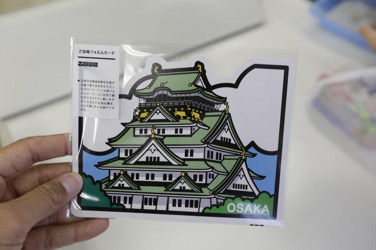 大阪周遊卡 天保山摩天輪  聖瑪莉號 (7 - 56)