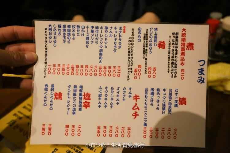 日本上野阿美橫必吃美食餐-5
