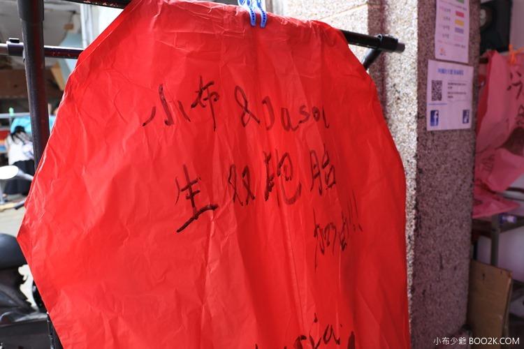 [台北]搭平溪支線小火車,青桐車站→十分車站 寫許願竹、放天燈IMG_9657