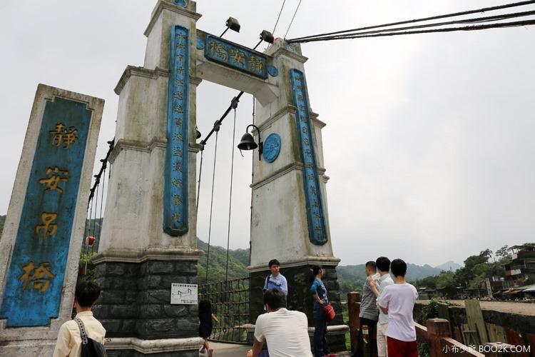 [台北]搭平溪支線小火車,青桐車站→十分車站 寫許願竹、放天燈IMG_9683