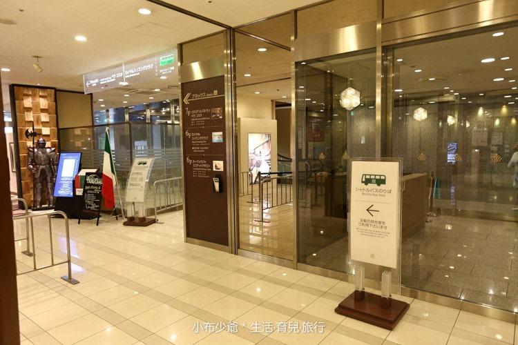 大阪 環球 Rihga Royal Hotel OSAKA-85