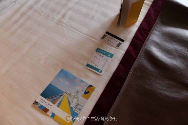 歌詩達環球郵輪COSTA-14