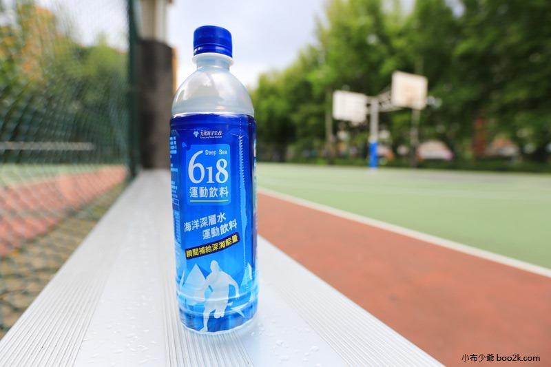 618運動飲料 海洋深層水運動飲料 (1)
