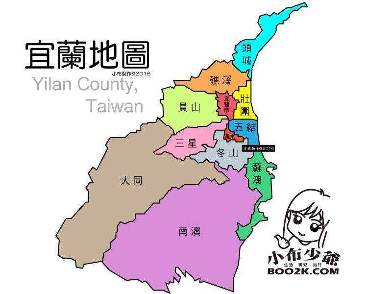 宜蘭地圖Yilan-MAP