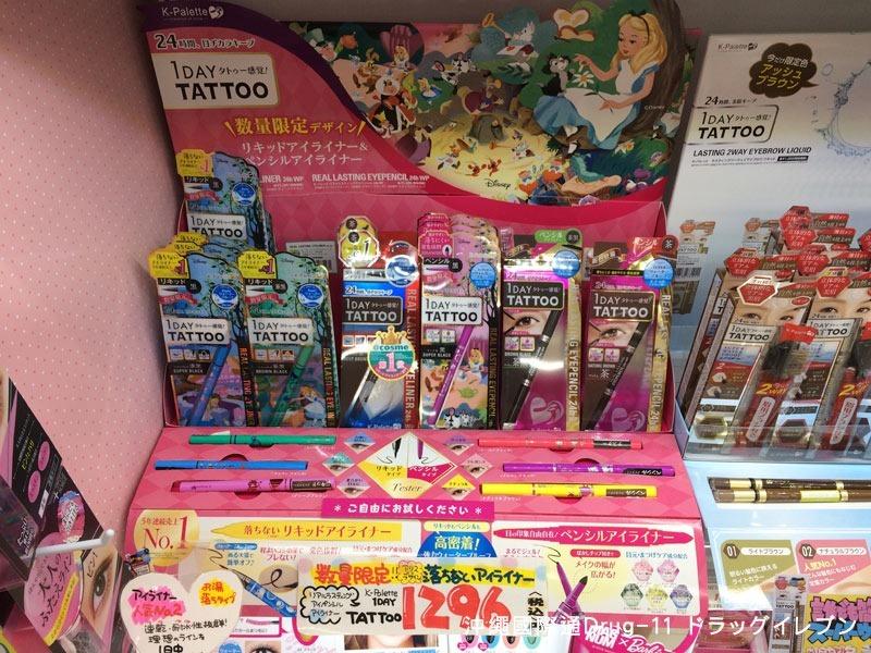 沖繩國際通Drug-11 藥妝店 (19)