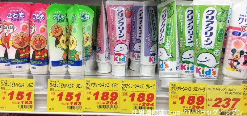 沖繩國際通Drug-11 藥妝店 (28)