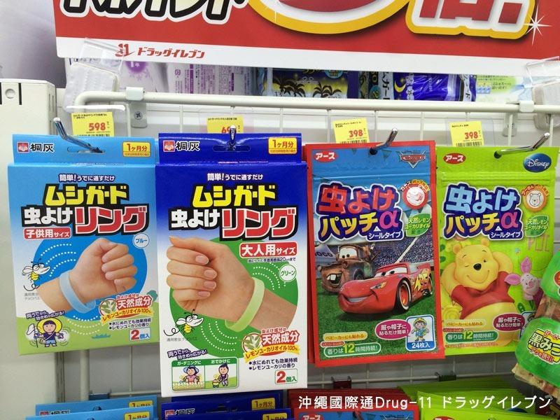 沖繩國際通Drug-11 藥妝店 (6)