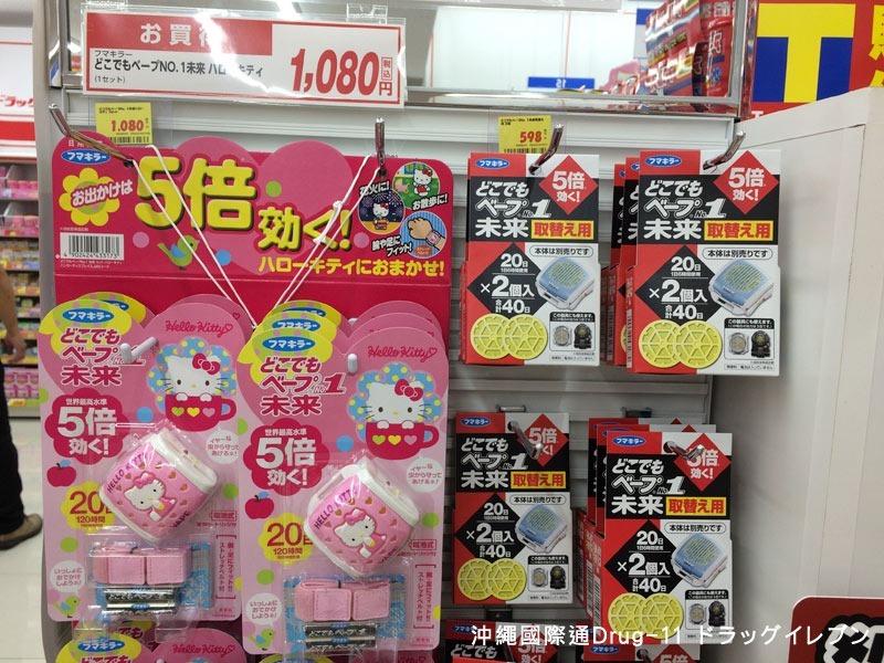 沖繩國際通Drug-11 藥妝店 (8)