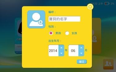 Screenshot_2014-06-18-08-22-47