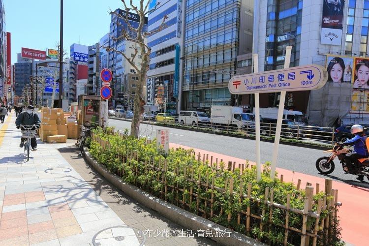 東京 運動滑雪用品專賣街 新御茶水站-10