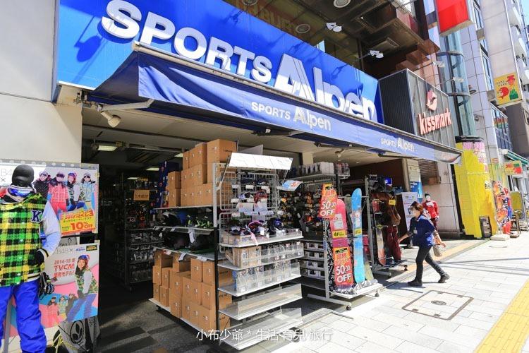 東京 運動滑雪用品專賣街 新御茶水站-12