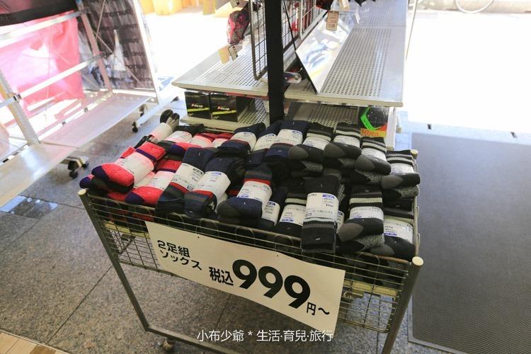 東京 運動滑雪用品專賣街 新御茶水站-13