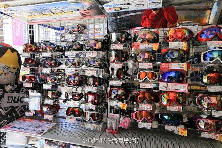 東京 運動滑雪用品專賣街 新御茶水站-14