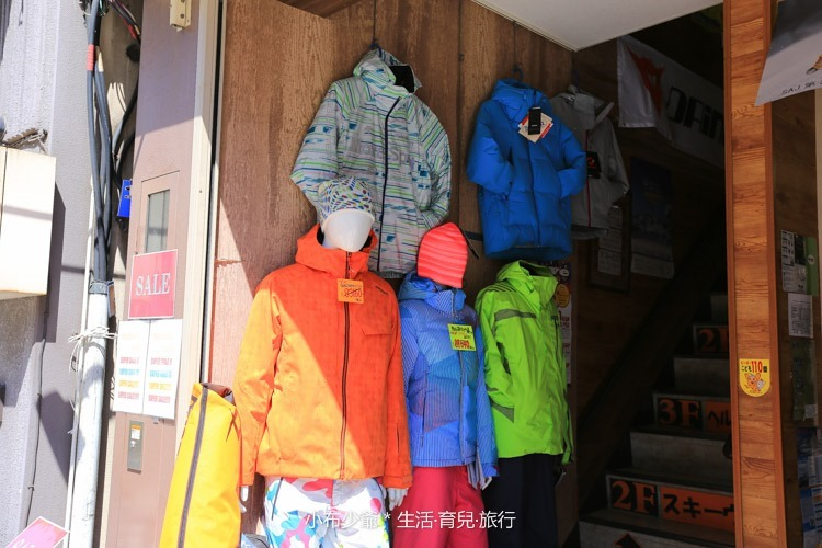 東京 運動滑雪用品專賣街 新御茶水站-16