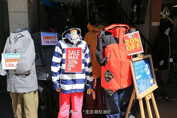 東京 運動滑雪用品專賣街 新御茶水站-18