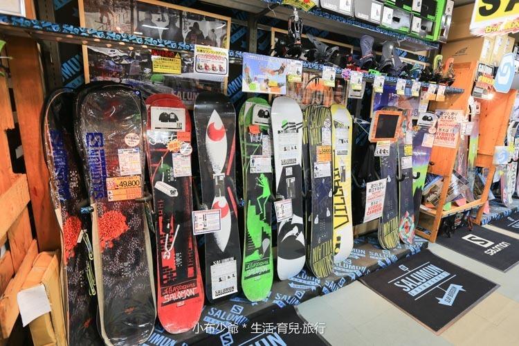 東京 運動滑雪用品專賣街 新御茶水站-19