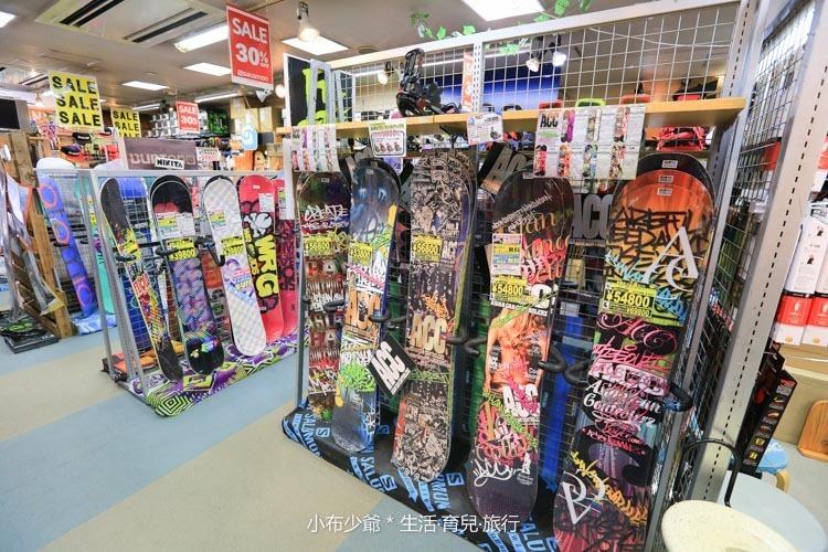 東京 運動滑雪用品專賣街 新御茶水站-21