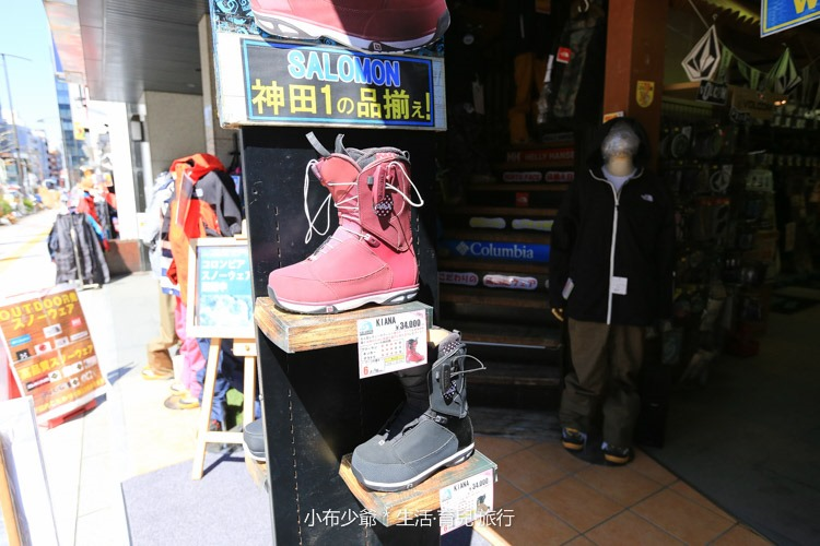 東京 運動滑雪用品專賣街 新御茶水站-22